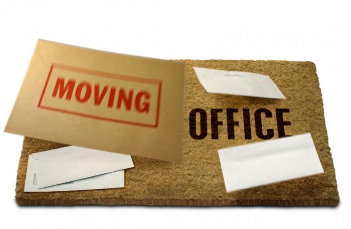 преместване на офис